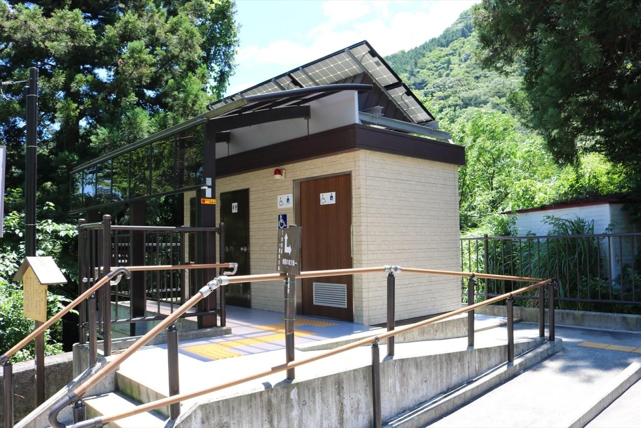 バス停「畑宿」近くのトイレ