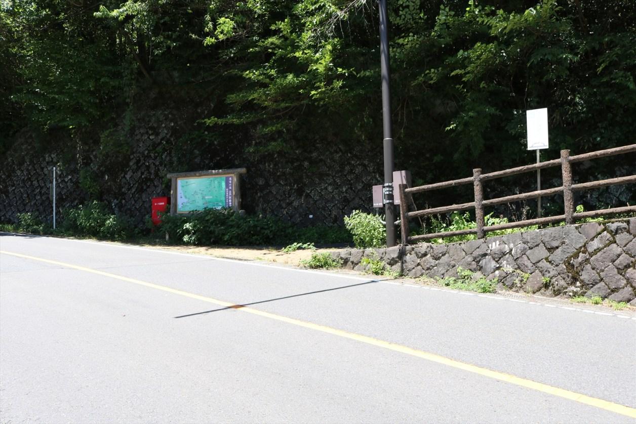 飛龍の滝に向かう道