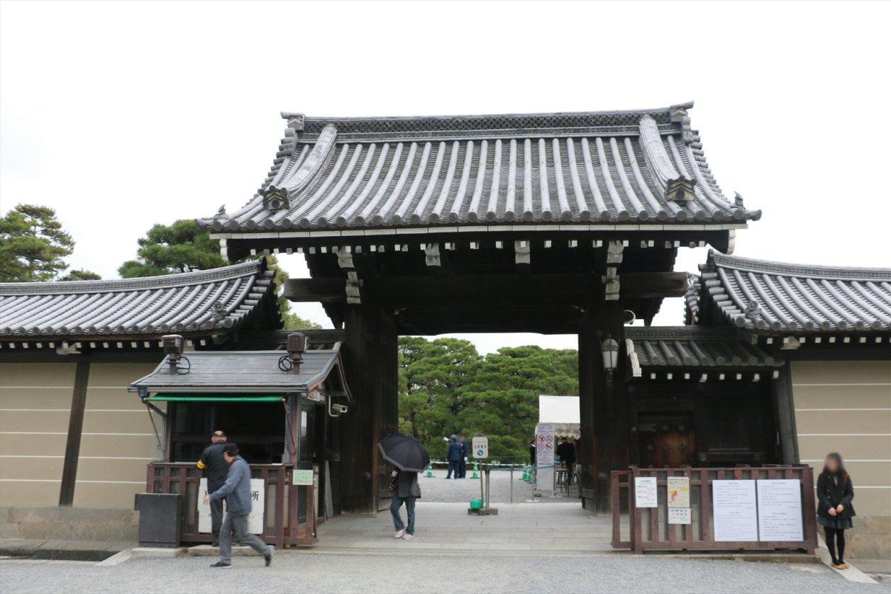 京都御所 清所門