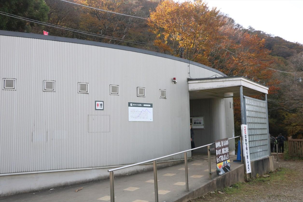 男体山のトイレ