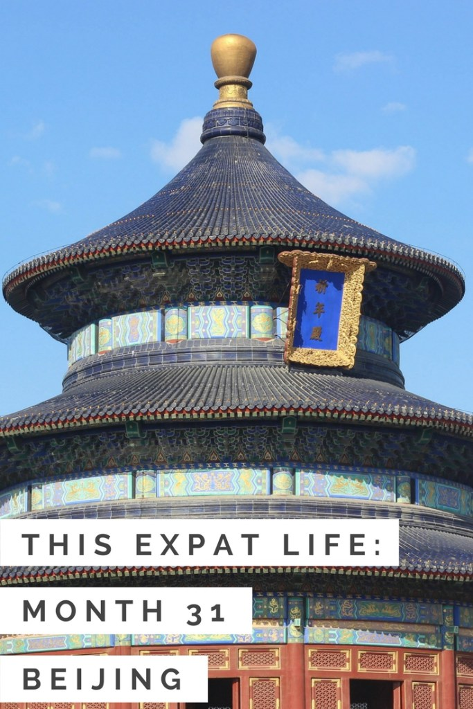 This Expat Life: Month 31 + My First Beijing Anniversary - Travel Lush