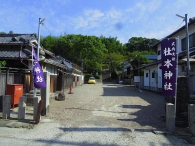 杜本神社参道