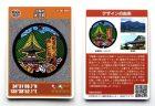誉田八幡宮 | 日本最古の八幡宮は数々の激戦地だった。~ 羽曳野市 御朱印 アクセス 駐車場~