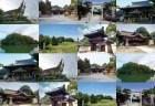 狭山神社 | 式内大社が同居する珍しい神社~狭山堤神社 狭山市 アクセス~