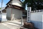 飛鳥戸神社