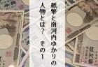2019年4月29日(月・祝) I グリーンフェスタはびきの開催 in 峰塚公園 ~羽曳野市 アクセス~