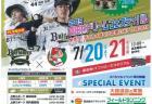 2019富田林ドリームフェスティバル