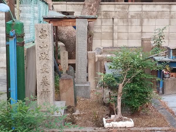 畠山政長墓