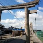 丹比神社の鳥居