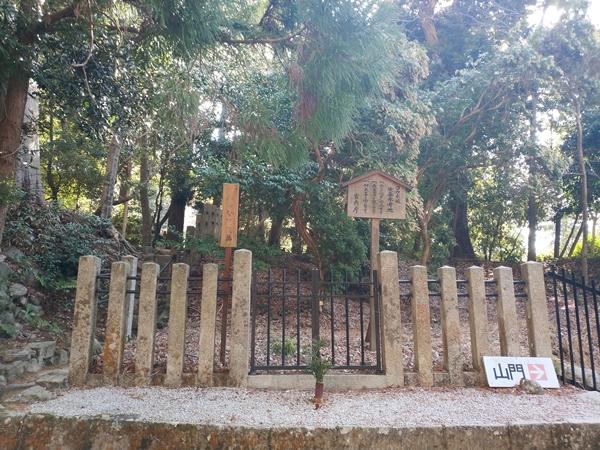 コウボ坂陵墓参考地