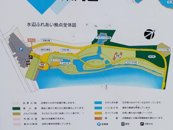 副池オアシス公園の案内図