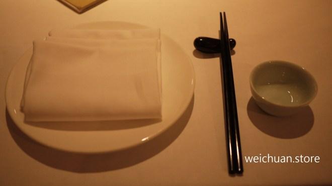 天香樓@weichuanstore.com