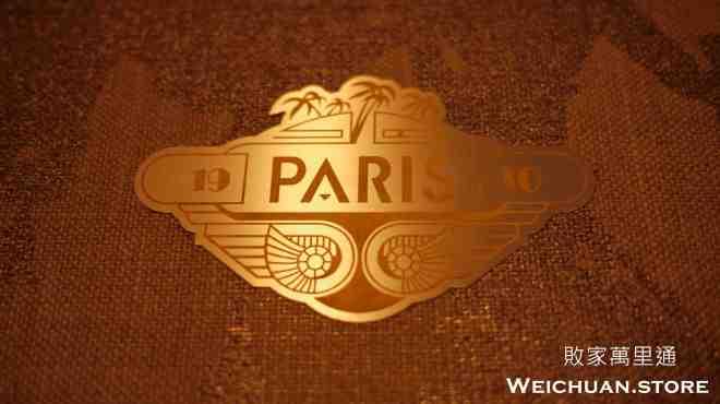 Paris1930@weichuanstore.com