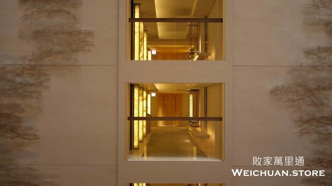 the upper house@weichuanstore.com
