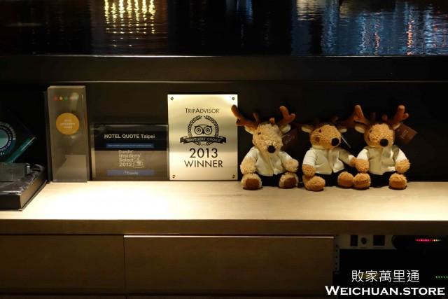 Quote Hotel, Taipei@weichuanstore.com