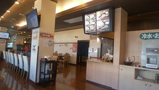 天然温泉 港北の湯 館内 2階食事処
