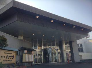 ホテル龍城(愛知県西浦温泉)宿泊体験記