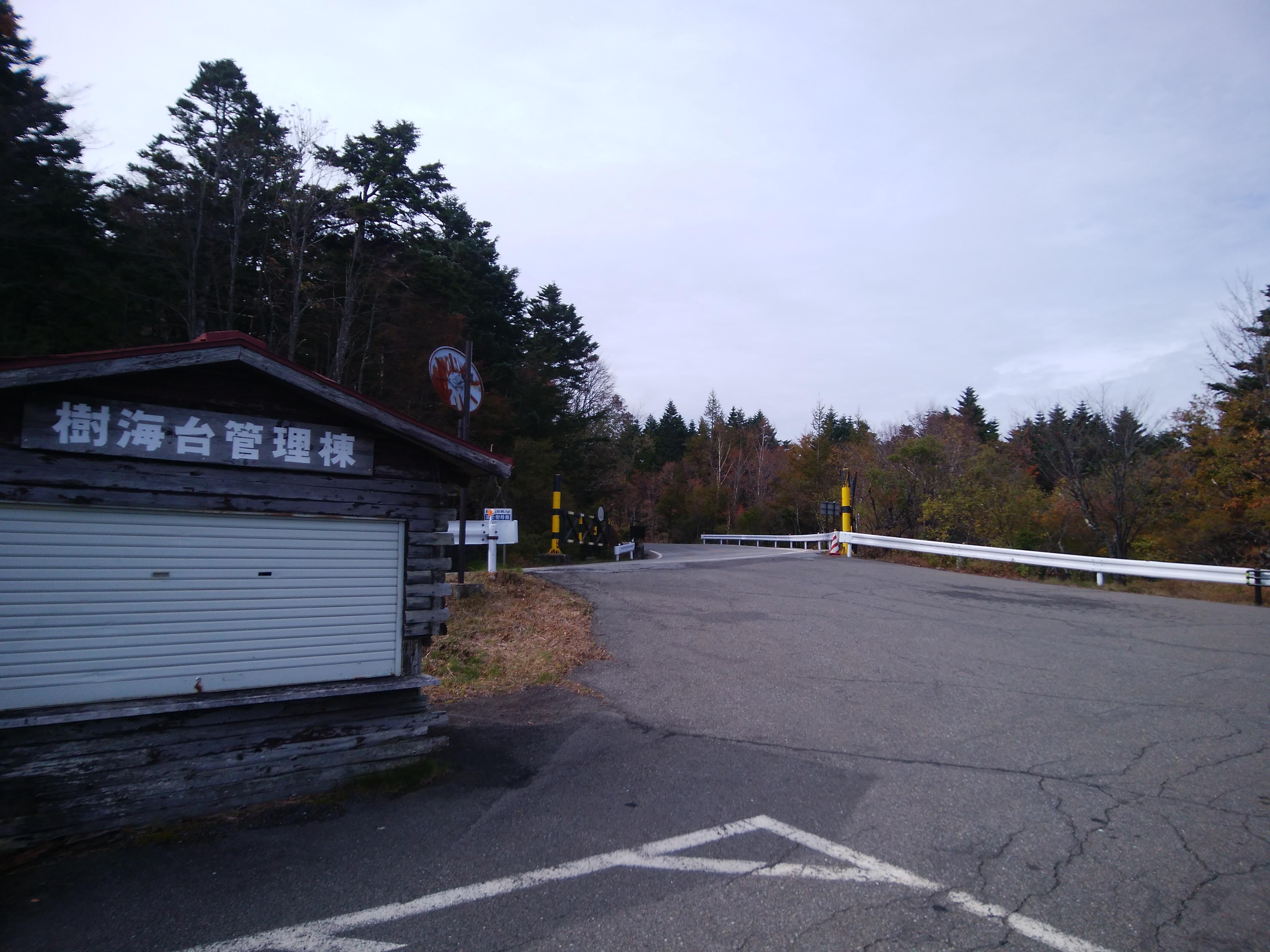 富士スバルライン 樹海台駐車場