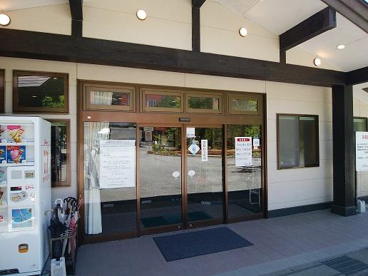 富士西湖温泉 いずみの湯 建物入り口