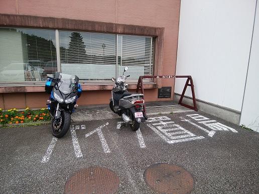 ヘルシーパーク裾野 二輪車駐車スペース