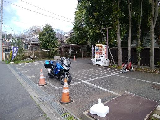 深大寺天然温泉「湯守の里」二輪車駐車スペース
