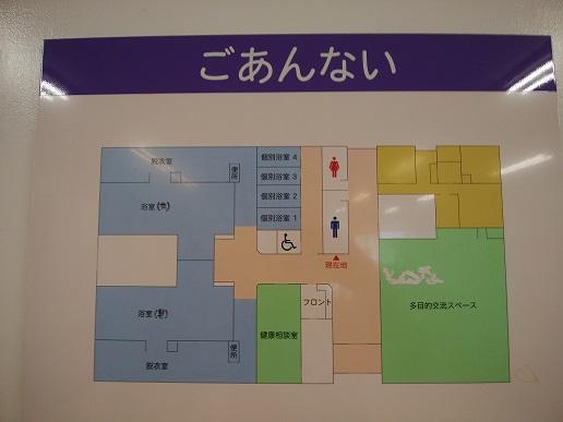 横浜温泉チャレンジャー 館内図