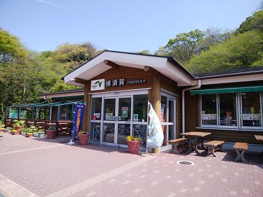 横浜横須賀道路 横須賀PA(下り)