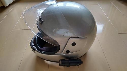 現在使用しているヘルメット