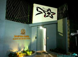 Maafushi Island's maximum security prison