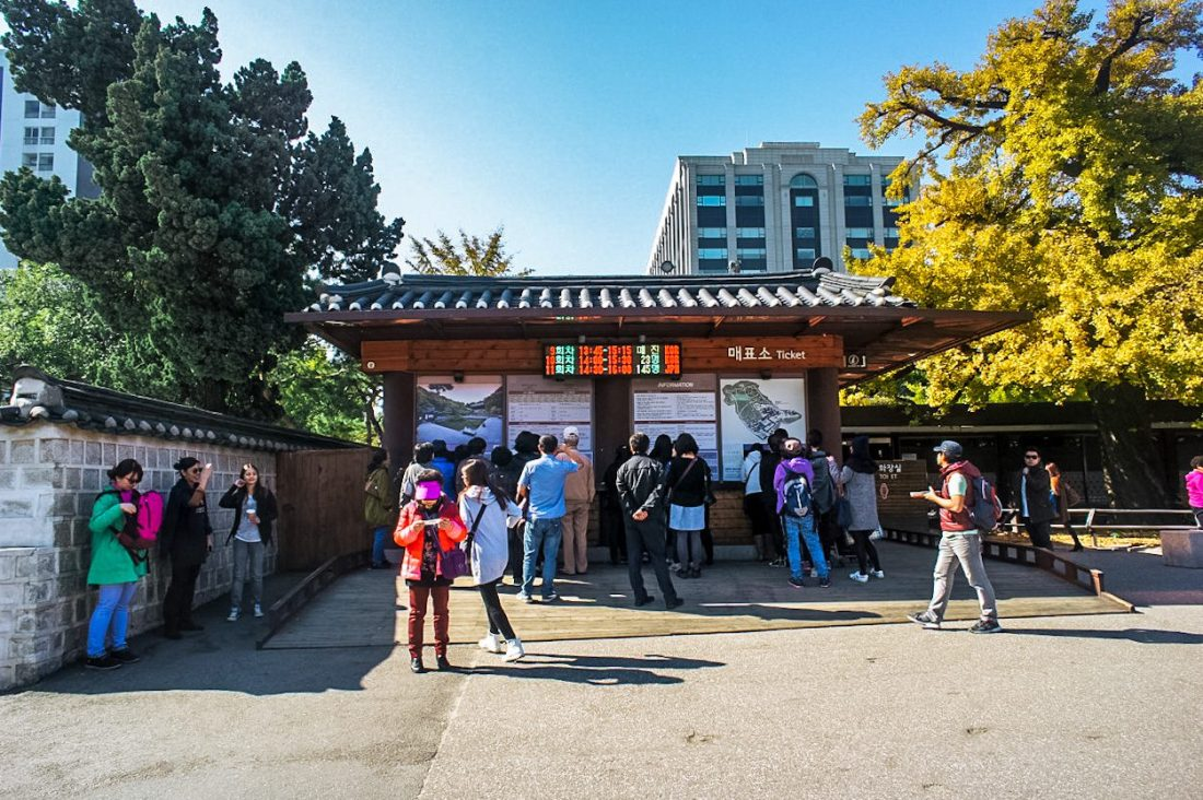 changdeokgung palace in autumn ticket booth