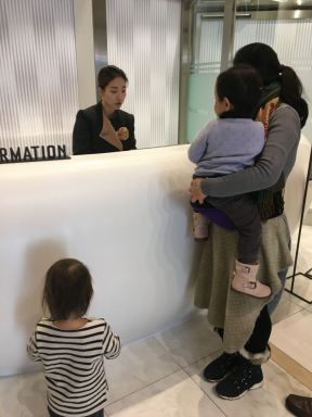 info booth at Lotte World Tower in Seoul