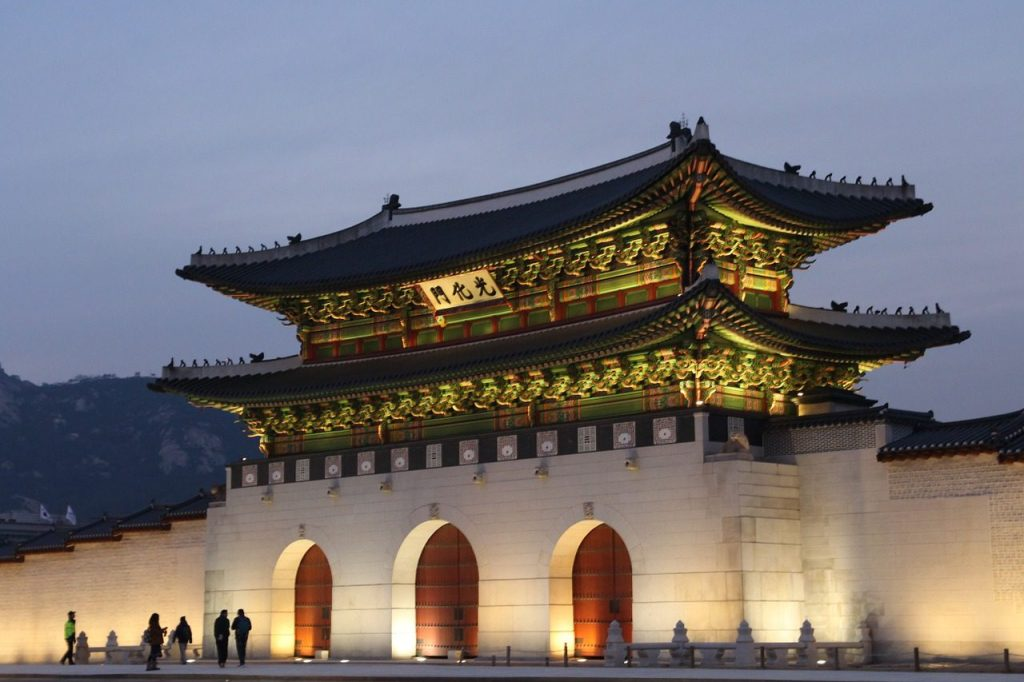 Seoul at night - Korean palace gate illuminated