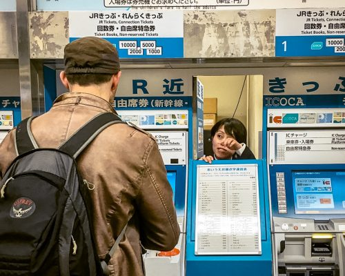 getting help at the subway station in tokyo