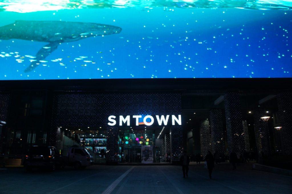 SMTown Korea