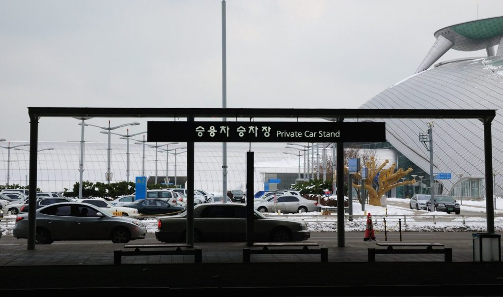 private car stand incheon airport