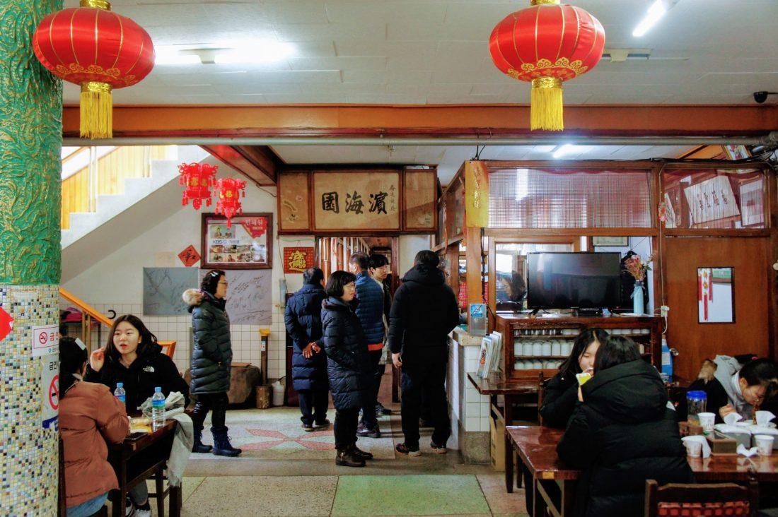 binhaewon, seoul food guide, what to eat in korea