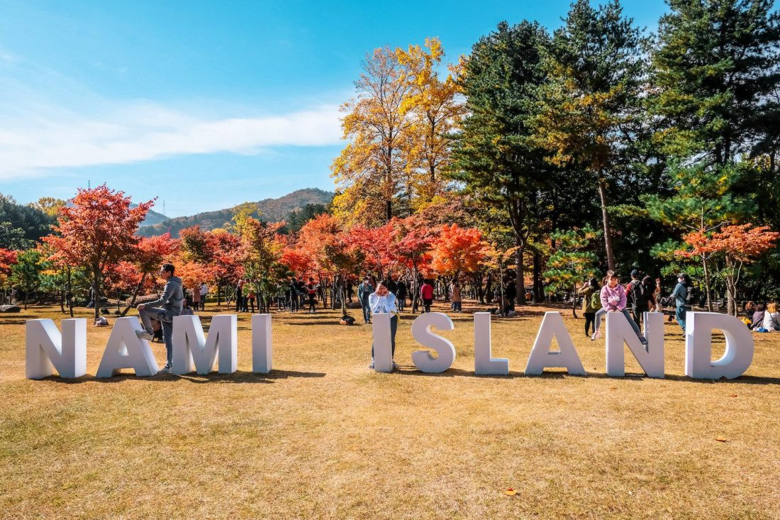 nami island sign with autumn foliage in the background
