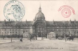 Как отправить открытку из-за рубежа или заграницу?