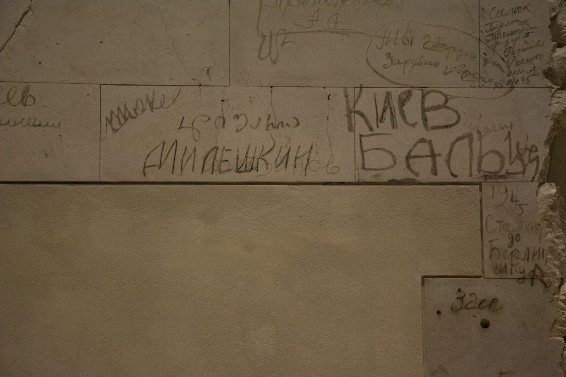 Надписи советских солдат на стенах Рейхстага