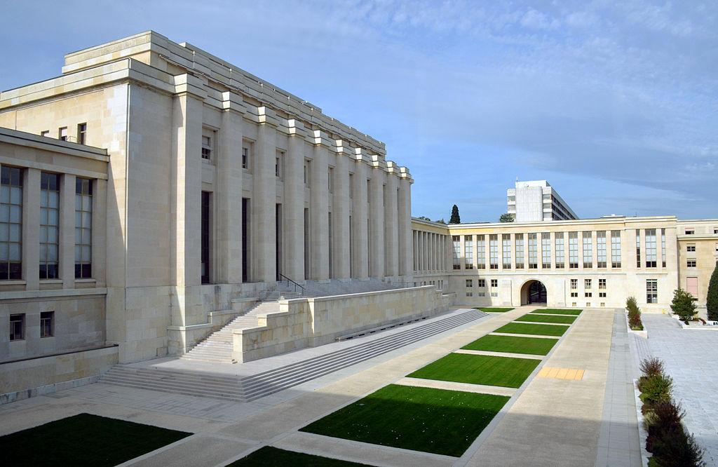 Дворец Наций (Palais des Nations) в Женеве