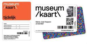 Как сэкономить в Амстердаме на музеях? - Музейная карта Museumkaart