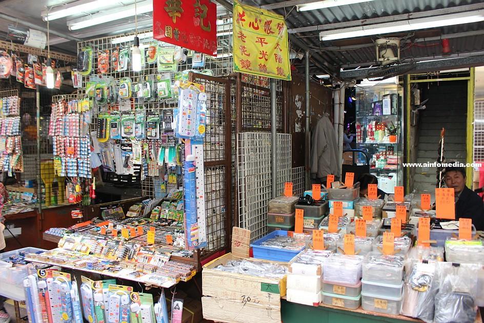 [香港-深水埗] 鴨寮街 廉價電器街 - AM旅遊 | Ainfo Media 旅遊版