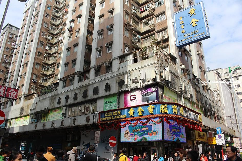 [香港-深水埗] 黃金電腦商場 高登電腦中心 - AM旅遊 | Ainfo Media 旅遊版