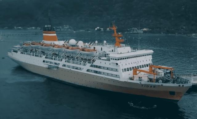 Kapal Pelni KM Tidar