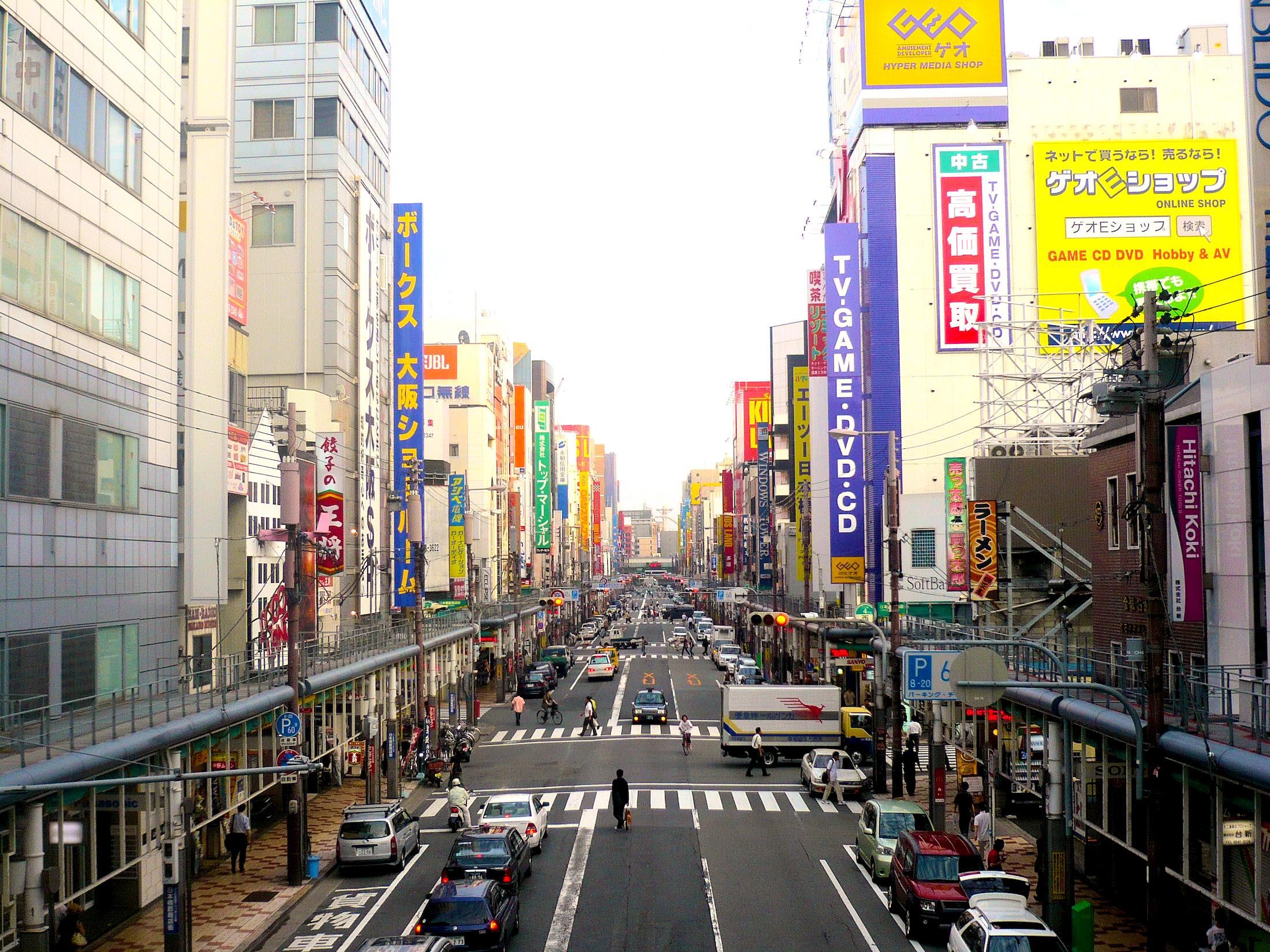 Oasis Hd Wallpaper Osaka Den Den Town Gaijinpot Travel