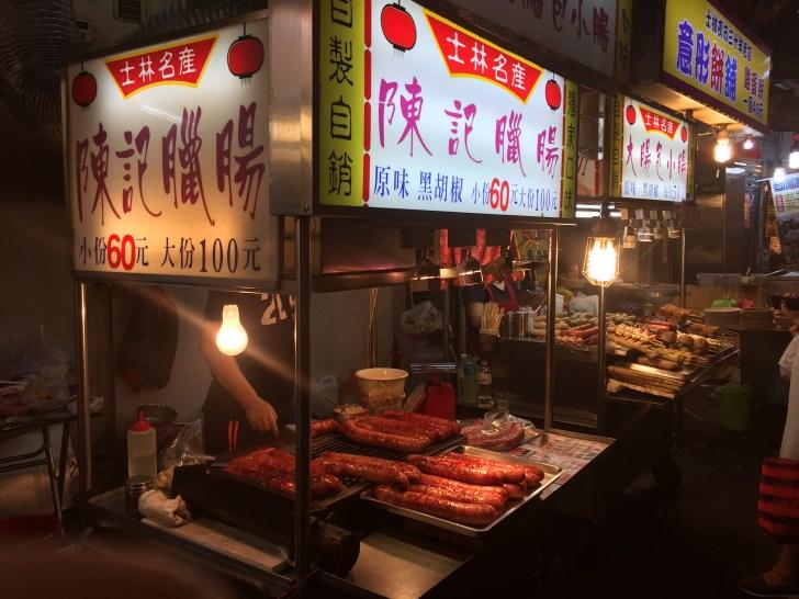 台北観光夜市