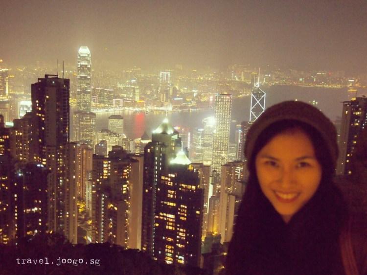 HK - Spring14b - travel.joogo.sg
