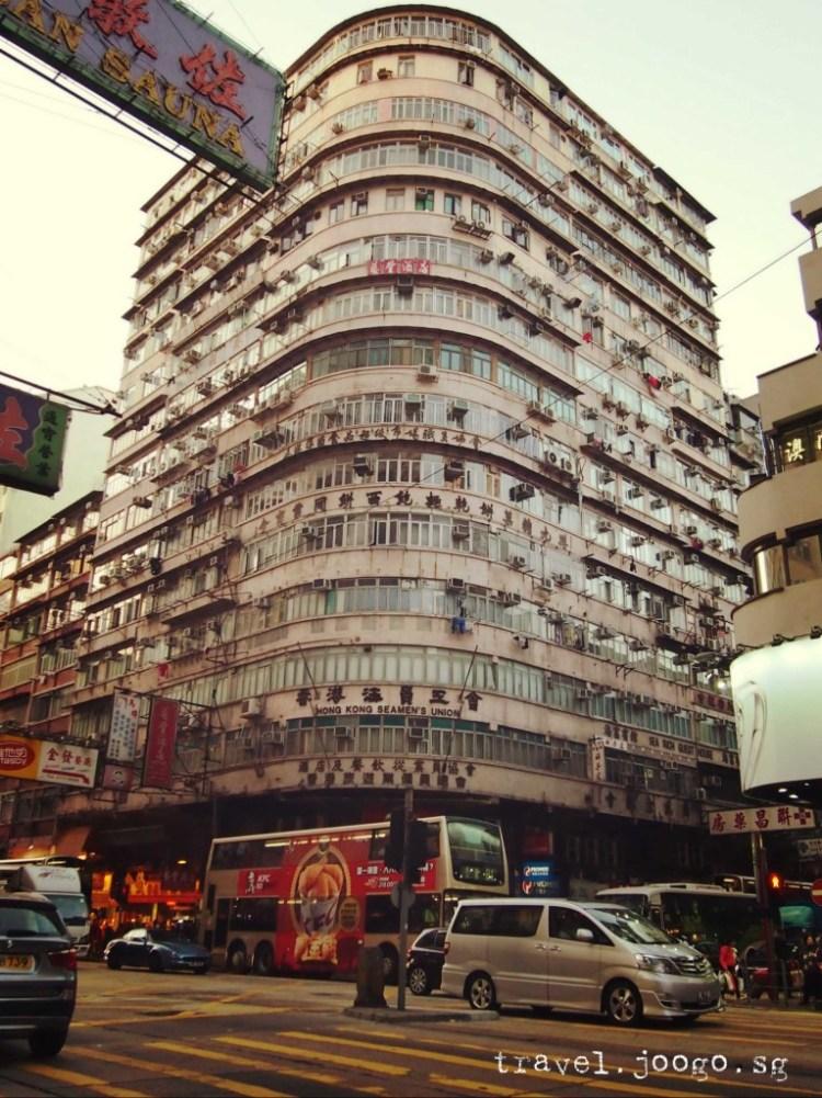 HK - Spring14d - travel.joogo.sg