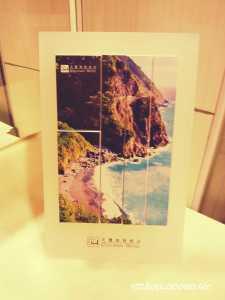 Cullinan Hualien -  travel.joogo.sg