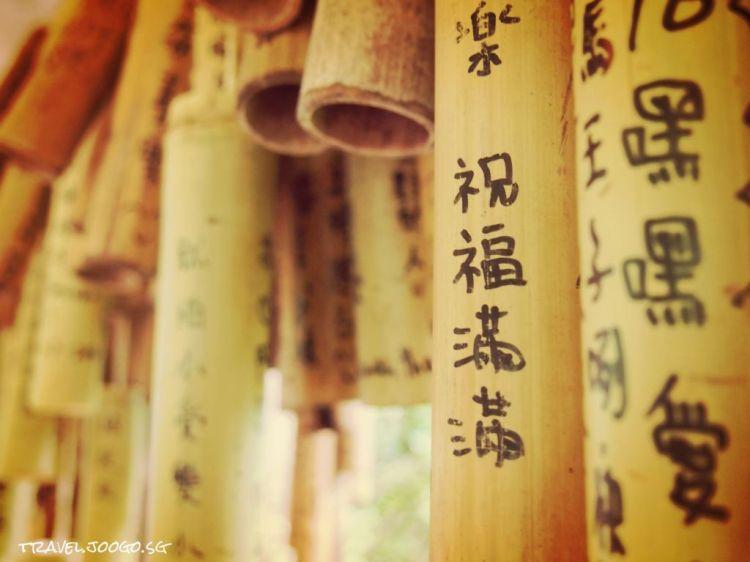 Shifen 1 - travel.joogo.sg